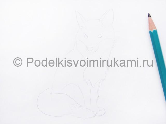 Рисуем лису цветными карандашами - фото 4.