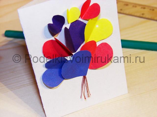 Изготовление валентинки из бумаги - фото 11.