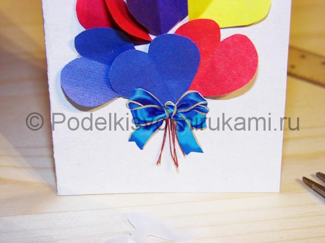 Изготовление валентинки из бумаги - фото 14.