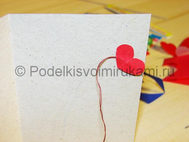 Изготовление валентинки из бумаги - фото 15.