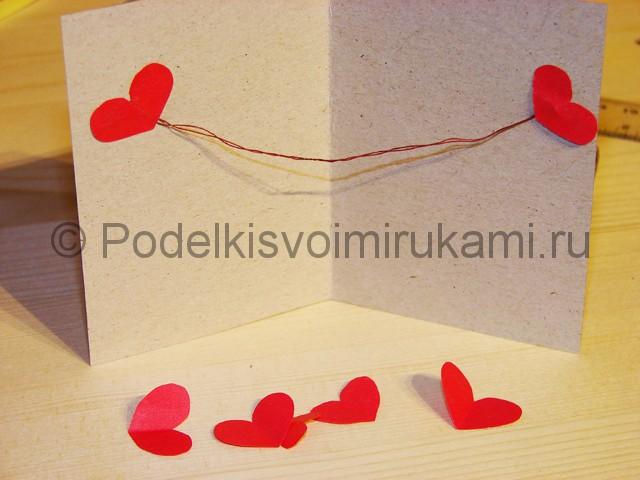 Изготовление валентинки из бумаги - фото 16.