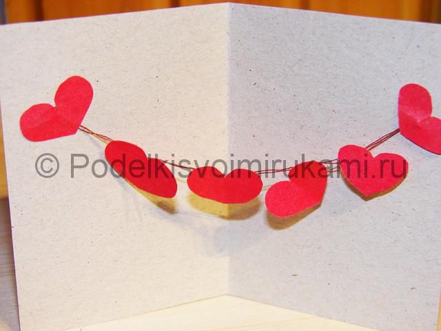 Изготовление валентинки из бумаги - фото 17.