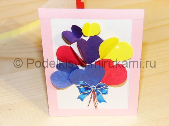 Изготовление валентинки из бумаги - фото 18.