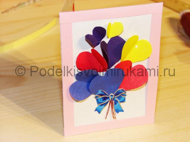 Изготовление валентинки из бумаги - фото 19.