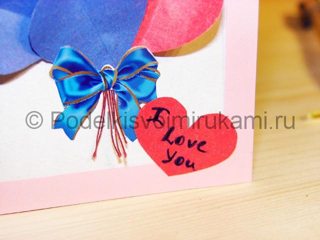 Изготовление валентинки из бумаги - фото 20.
