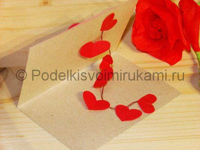 Изготовление валентинки из бумаги - фото 23.