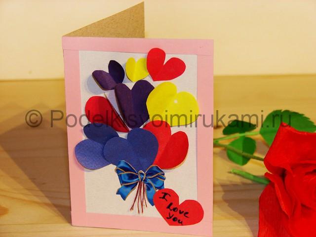 Изготовление валентинки из бумаги - фото 24.