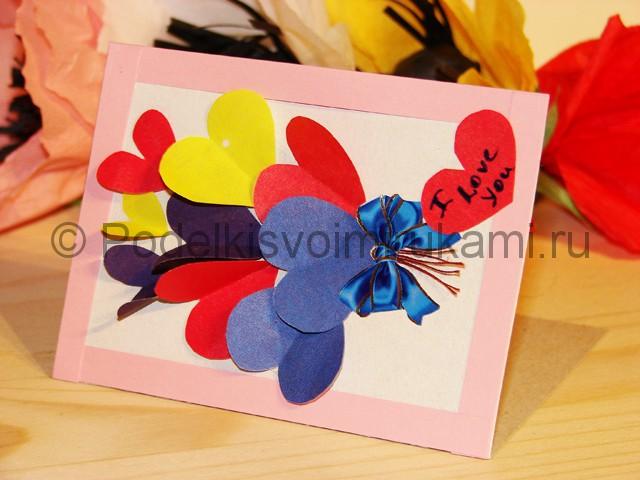 Изготовление валентинки из бумаги - фото 25.
