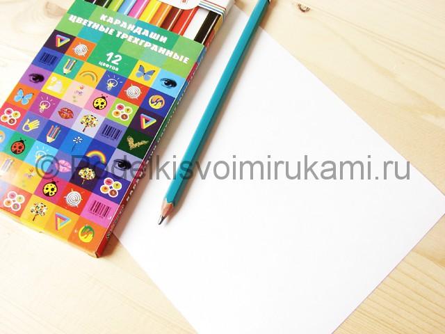 Рисуем льва цветными карандашами - фото 1.