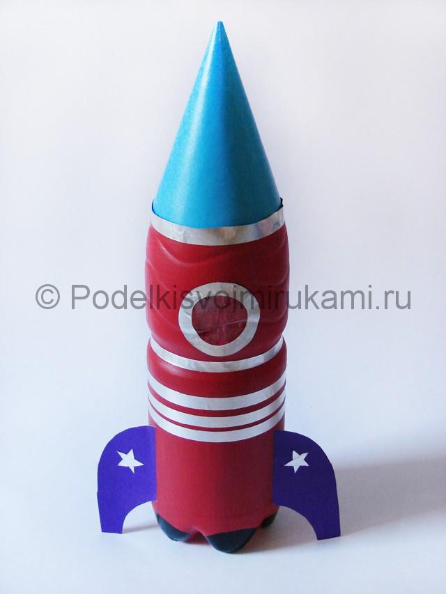 Как сделать простую ракету 482
