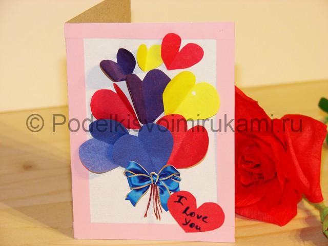 Открытка объемный цветок бумаги своими руками фото 189